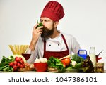 professional cookery concept....   Shutterstock . vector #1047386101