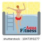 woman doing aqua fitness. happy ... | Shutterstock .eps vector #1047393277