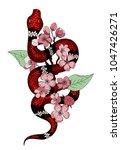 red snake vector and cherry... | Shutterstock .eps vector #1047426271