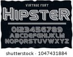 font alphabet typeface... | Shutterstock .eps vector #1047431884
