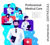 medical health care... | Shutterstock .eps vector #1047452161