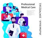 medical health care... | Shutterstock .eps vector #1047452161