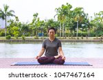 healthy middle aged asian woman ... | Shutterstock . vector #1047467164
