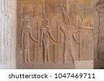 hieroglyphs of the temple of... | Shutterstock . vector #1047469711
