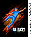 vector illustration of sports... | Shutterstock .eps vector #1047486661