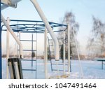 sport equipment in a park ... | Shutterstock . vector #1047491464