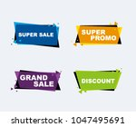 sale banner template. ribbon ... | Shutterstock .eps vector #1047495691