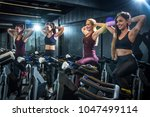 group of sporty girls... | Shutterstock . vector #1047499114