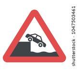 quayside traffic warning sign  | Shutterstock .eps vector #1047503461