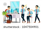 business man character vector.... | Shutterstock .eps vector #1047504901