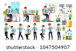 business man character vector.... | Shutterstock .eps vector #1047504907