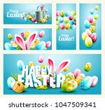 collection of easter banners or ... | Shutterstock .eps vector #1047509341