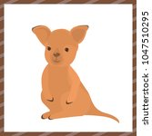 vector flat illustration. cute...   Shutterstock .eps vector #1047510295