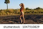 fit beautiful blonde young... | Shutterstock . vector #1047510829