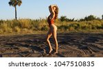 fit beautiful blonde young... | Shutterstock . vector #1047510835