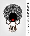 portrait african women   dark... | Shutterstock .eps vector #1047528229