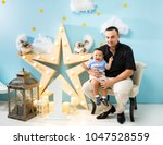 hapiness and beatiful family | Shutterstock . vector #1047528559