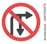 prohibitory sign for no u turn  ... | Shutterstock .eps vector #1047532675