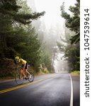 professional road bicycle racer ...   Shutterstock . vector #1047539614