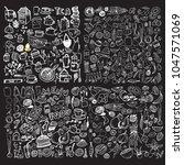 hand drawn food elements. set... | Shutterstock .eps vector #1047571069