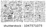 hand drawn food elements. set... | Shutterstock .eps vector #1047571075