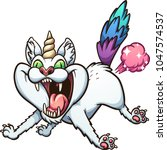 crazy farting caticorn. vector... | Shutterstock .eps vector #1047574537