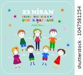 23 april  children s day.... | Shutterstock .eps vector #1047581254