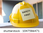 helmet with safety first... | Shutterstock . vector #1047586471