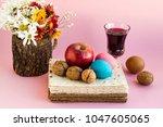 Traditional Passover Symbols ...