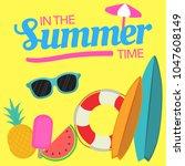vector summer time holiday.... | Shutterstock .eps vector #1047608149