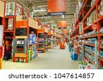 Hdr Image  Home Depot Store...
