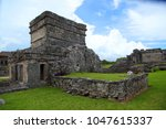 mayan archaeological site at... | Shutterstock . vector #1047615337