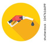 flat icon design of pump... | Shutterstock .eps vector #1047616699
