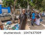 Small photo of Ain Temouchent - June 02, 2017: Muslim citizens of Ain Temouchent, Algeria