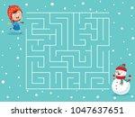 vector illustration of winter... | Shutterstock .eps vector #1047637651