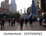 shanghai  china jan 08  2018 ... | Shutterstock . vector #1047646561