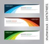 abstract modern banner... | Shutterstock .eps vector #1047674851