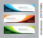 abstract modern banner...   Shutterstock .eps vector #1047674881