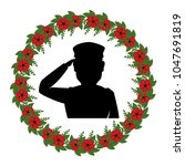 silhouette of soldier saluting... | Shutterstock .eps vector #1047691819