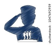 silhouette of soldier saluting | Shutterstock .eps vector #1047692959