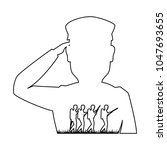 silhouette of soldier saluting | Shutterstock .eps vector #1047693655