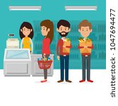 consumers with supermarket... | Shutterstock .eps vector #1047694477