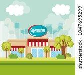 supermarket building front scene | Shutterstock .eps vector #1047695299