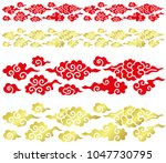 chinese cloud lines. red and... | Shutterstock .eps vector #1047730795