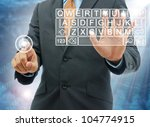 Business people works with intelligent technology - stock photo