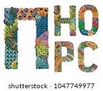 russian cyrillic letter. vector ...   Shutterstock .eps vector #1047749977