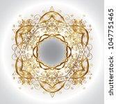 snowflake mosaic icon. symbol... | Shutterstock .eps vector #1047751465