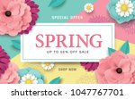 spring sale poster with... | Shutterstock .eps vector #1047767701