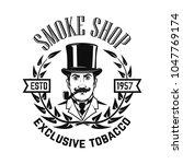 smoke shop. gentleman with...   Shutterstock .eps vector #1047769174