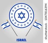 vector illustration of israel... | Shutterstock .eps vector #1047816394